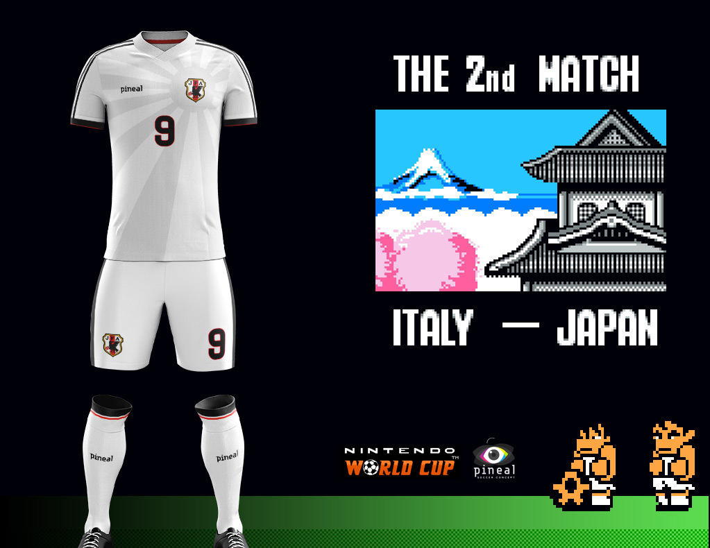 Japan soccer 2020